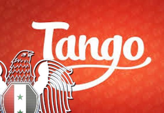 Tango_Hacked