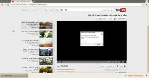 موقع مزيف يتظاهر أنه موقع YouTube. لاحظ العنوان جيداً.