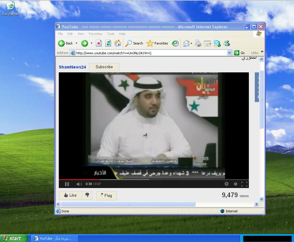 وجهاً لوجه مع جواسيس دمشق   كيف تقوم المخابرات الإلكترونية السورية بالإيقاع بنشطاء الإنترنت؟     مدونة سايبركوف للأمن الإلكتروني