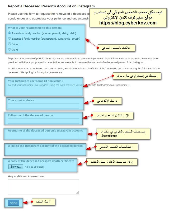 صفحو بينات حساب المستخدم على تانجو