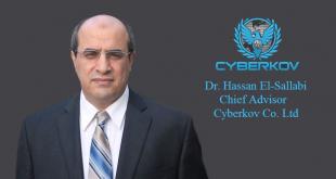 Dr_Hassan-El-Sallabi_cyberkov_advisor