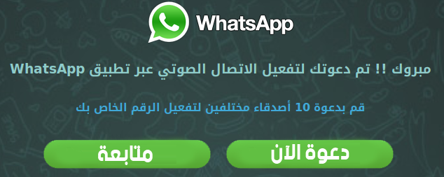 Whatsapp_home